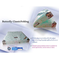 Sein & Mya Butterfly Classic Folding Mattress (Double King) (3619985)