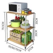 Stella's Choice Organization Shelves 60x37x78cm (SOSC-006)