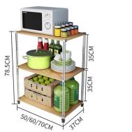 Stella's Choice Organization Shelves 70x37x78cm (SOSC-007)