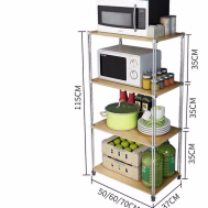 Stella's Choice Organization Shelves 70x37x115cm (SOSC-010)