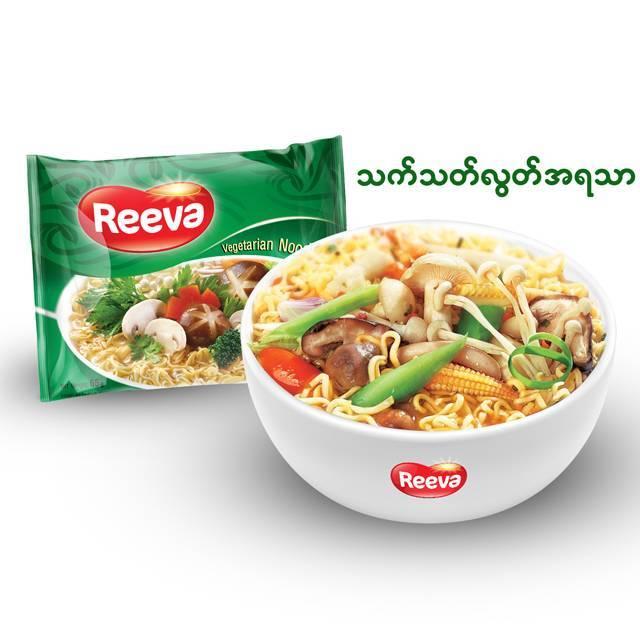 Reeva Vegetarian Noodles 65g (10 Bag)