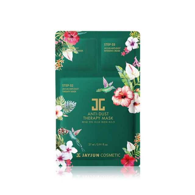 JAYJUN Anti-Dust Therapy 3 Steps Mask