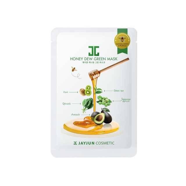 JAYJUN Honey Dew Green Mask