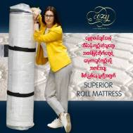Cozy SUPERIOR King Size (Roll)