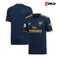 Arsenal Third Kit 2019/20 (Player Version)