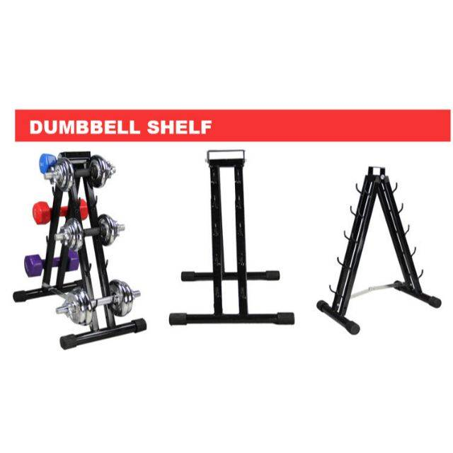 WOW Sports Dumbbell Shelf 0.078Kg (kws007)
