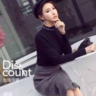 Selfiee This Color Stretchy Long Sleeve Turtleneck Blouse