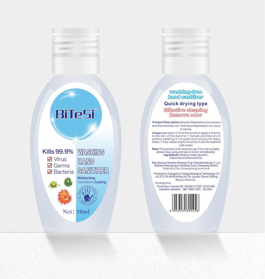 BiTeSI Antibacterial Hand Sanitizer Gel (50ml) : (Buy BiTeSI Antibacterial Hand Sanitizer Gel (50ml) 10 Pcs, Get Baifuxin Alcohol Spray (100ml) 1 Pcs)