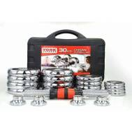 Favourite Gym 30 Kg Dumbbell set Box