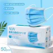 IQ Disposable Protective Face Mask (50) Pcs / set ( Good Quality )