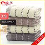 KCC Towel (Line) 36x71(cm),14x28(Inches)