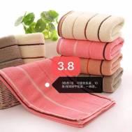 KCC Towel 30x71 (cm)