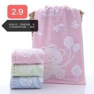 KCC Towel(Cartoon Line)  25x48 (cm)