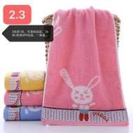 KCC Towel (Cartoon Plain)