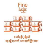 Lydia Fine x 10 Packs - combined oral contraceptive pill (28 pills) ( ဟော်မုန်းနှစ်မျိုးပါဝင်သောသားဆက်ခြားသောက်ဆေး)