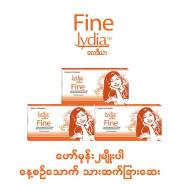 Lydia Fine x 3 Packs - combined oral contraceptive pill (28 pills) ( ဟော်မုန်းနှစ်မျိုးပါဝင်သောသားဆက်ခြားသောက်ဆေး)
