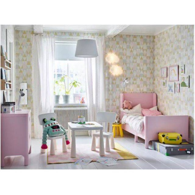 IKEA BUSUNGE (Extendable bed, light pink) (703.513.39)