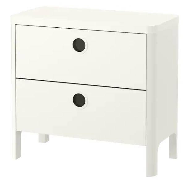 IKEA BUSUNGE (Chest of 2 drawers, white) (003.513.52)