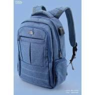 TRI Backpack - Blue (BPL-107444)
