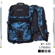 TRI Backpack - Blue (BP-325)