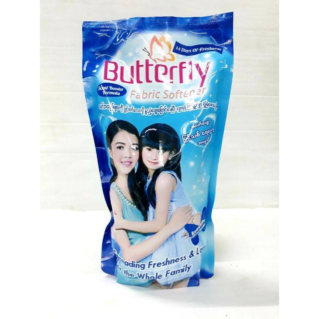 Butterfly Fabric Softener 450ml (Blue)