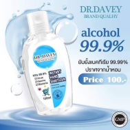 Dr.Davey Hand Sanitizer 100ml (alcohol 99.9%) 100 ml