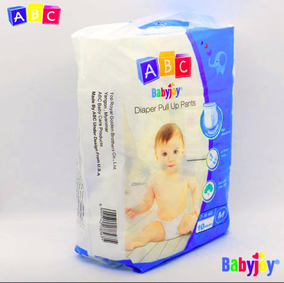 ABC Babyjoy  Diaper Pull Up Pants (Blue Color) 10pcs/Pack (Size-M)