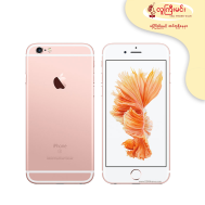 Apple iPhone 6S Plus (2GB, 32GB)