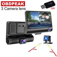 Car Video DVR (3 Cameras)