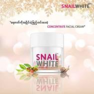 Namu Life Snailwhite Concentrate Facial Cream 50ml