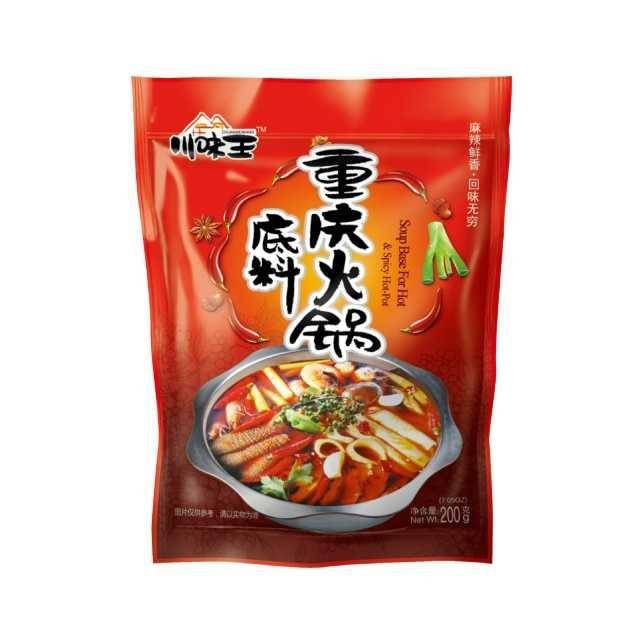 Chuanweiwang Soup Base for Hot & Spicy Hot Pot Paste 200g