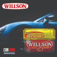 WILLSON Glossy Hard Wax (solid) For All Color (1232)
