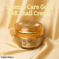 TONYMOLY Intense Care Gold 24K Snail Cream (45ml) (TMS-25C)