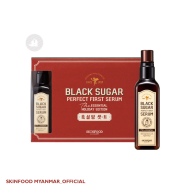 Skinfood Black Sugar Perfect First Serum The Essential Holiday Edition (260ml)
