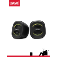 Maxell Multimedia Micro Speakers SS-120