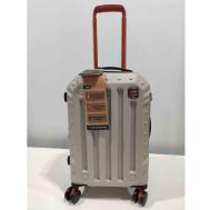 it Luggage Gannett Cobblestone (Small) 018030201