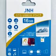 JNH OTG memory stick 16GB 3.0 (Free Gift - An USB Strip)