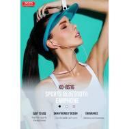 XO Wireless Bluetooth Earphones (XO-BS16)