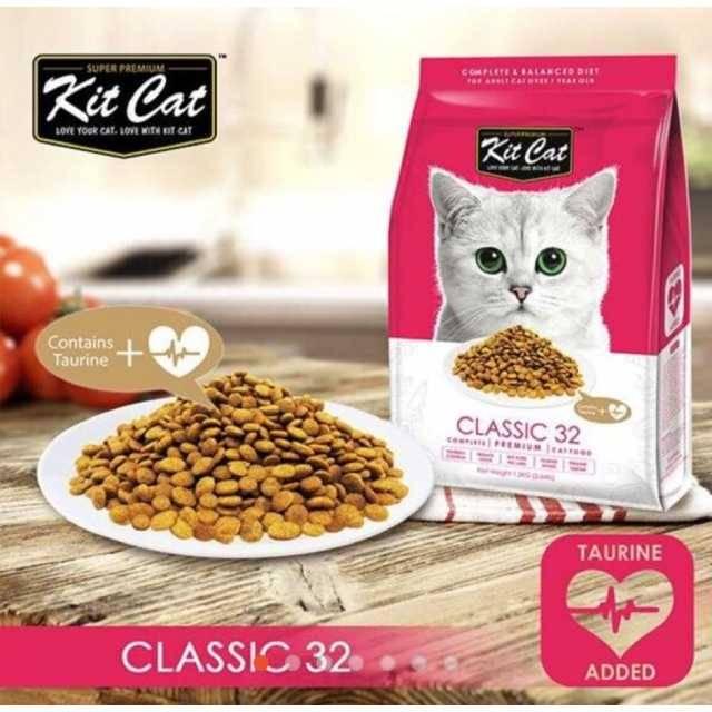 Kit Cat Classic32 1.2kg