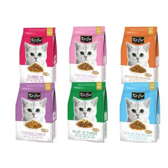 Kit Cat Fillet 'O' Flakes 1.2kg