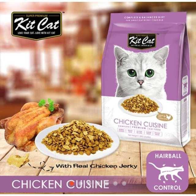 Kit Cat Chicken Cuisine 1.2kg
