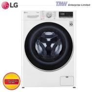 LG Front Load Wash & Dry Washing Machine (9/6kg) (FV1409D4W)