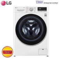 LG front-loading washing machine 10.5 kg washing capacity (FV1450S4W)