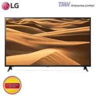 "LG 50"" 4K UHD Smart LED TV (50UN7000PTA)"