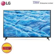 "LG 55"" 4K UHD Smart AI LED TV (55UN7300PTC)"