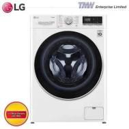 SV: LG Front Load Wash & Dry Washing Machine (9/6kg) (FV1409D4W)