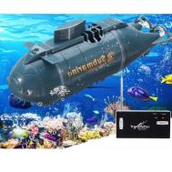 Submarine Radio Control Simulation Series