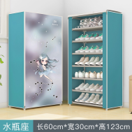 Selfiee 7 Layer Simple Shoe Rack