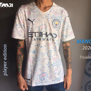 Manchester City Third Kit 2020-21 (Player Version)