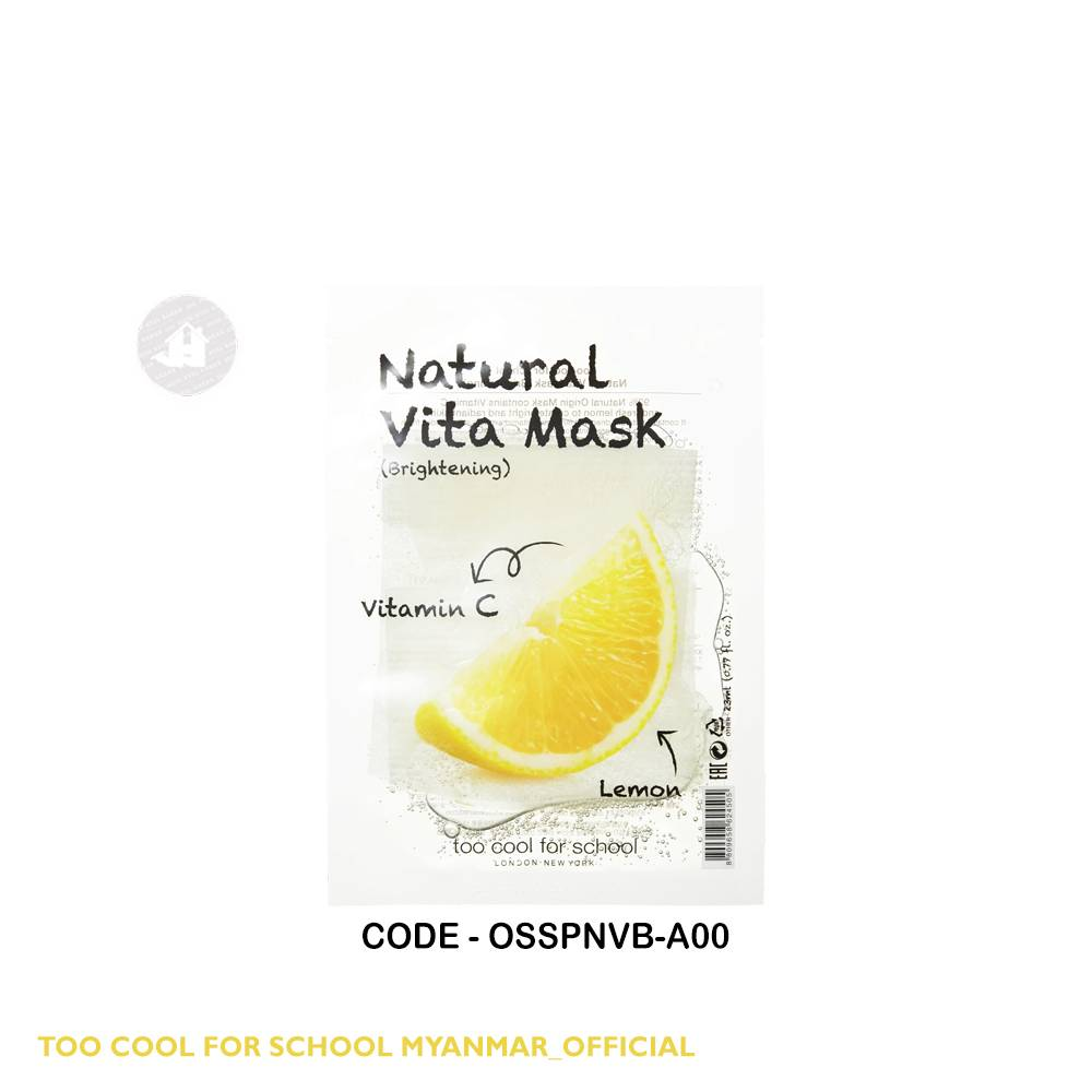 TOO COOL FOR SCHOOL Natural Vita Mask Brightening (1 sheet) Buy 3 Get 1